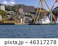 長崎港 港 長崎市の写真 46317278