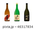 芋焼酎(720ml) 46317834