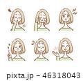女性 表情 セットのイラスト 46318043