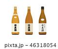 日本酒 46318054
