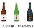日本酒(720 ml) 46320693