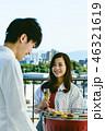 カップル 夫婦 大学生の写真 46321619