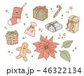 セット ベクター クリスマスのイラスト 46322134