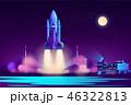 スペース 空間 宇宙のイラスト 46322813