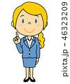 外国人 女性 OLのイラスト 46323209