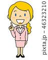 外国人 女性 OLのイラスト 46323210