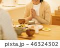 シニア 夕食 夫婦の写真 46324302