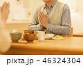 シニア 夫婦 食事の写真 46324304