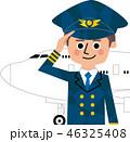 パイロット 46325408