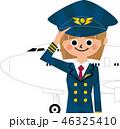 女性パイロット 46325410