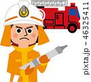 消防士 46325411