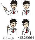 ドクター 46325664