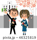 中高生の卒業 46325819