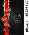 新 新しい 年のイラスト 46326419