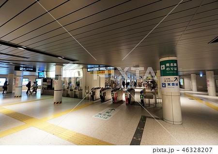 札幌地下鉄 南北線札幌駅(南改札口) 46328207