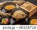米 ご飯 飯の写真 46328718