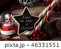 クリスマス サンタクロース お菓子の写真 46331551