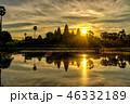 カンボジア・アンコールワット サンライズ 46332189