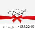 クリスマス ポルトガル語 リボンのイラスト 46332245