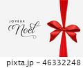 クリスマス フレンチ フランス語のイラスト 46332248
