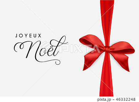French Christmas card of Noel gift ribbon bow 46332248