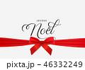 クリスマス フレンチ フランス語のイラスト 46332249