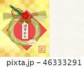 年賀2019お飾り謹賀新年亥 46333291