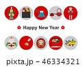 ベクター 年賀状 正月のイラスト 46334321