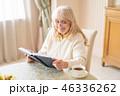 年寄り 年配 老人の写真 46336262