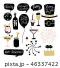 新 新しい 年間のイラスト 46337422