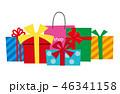 プレゼント 46341158