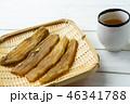 芋 緑茶 お茶の写真 46341788