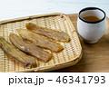 芋 緑茶 お茶の写真 46341793