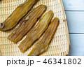 干し芋 芋 保存食の写真 46341802
