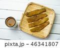 芋 緑茶 お茶の写真 46341807