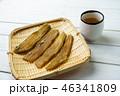 芋 緑茶 お茶の写真 46341809