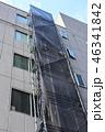 工事現場 住宅 家の写真 46341842