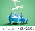 手術室 手術 医者のイラスト 46342351