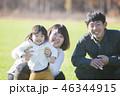 家族 笑顔 3人の写真 46344915