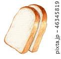 パン 食パン 水彩のイラスト 46345819