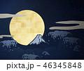 満月 富士山 夜のイラスト 46345848