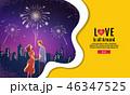 愛 LOVE ラブのイラスト 46347525
