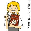 外国人 女性 ウエイトレスのイラスト 46347815