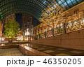恵比寿ガーデンプレイス イルミネーション ライトアップの写真 46350205