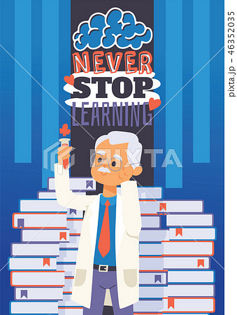 Education and science concept vector illustration. Motivatng text, never stop learning. Doind 46352035
