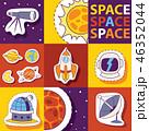 スペース 空間 宇宙のイラスト 46352044