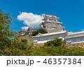 姫路城 城 風景の写真 46357384