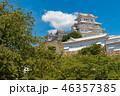 姫路城 城 風景の写真 46357385