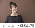 女性 眼鏡 笑顔の写真 46358175