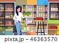 女性 食料品店 スーパーマーケットのイラスト 46363570